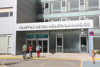 Acceso del Hospital de Día Médico-quirúrgico del Mancha Centro