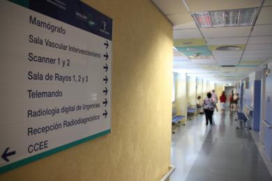 Cartel del Área de Diagnóstico por la Imagen del Hospital General 'La Mancha Centro'