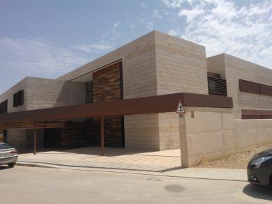 Fachada del nuevo Centro de Salud de La Solana (Ciudad Real)